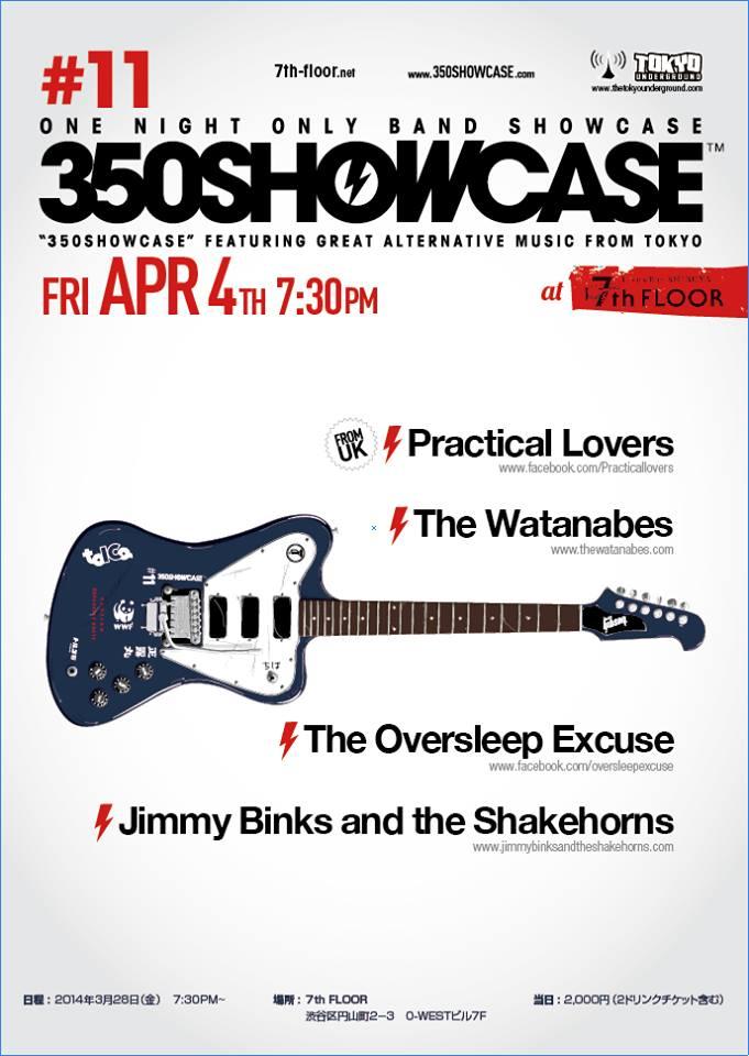 350-Showcase-442014